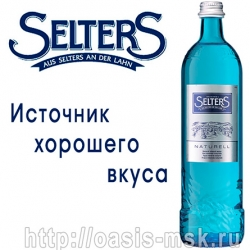 SELTERS Naturell 0,8л