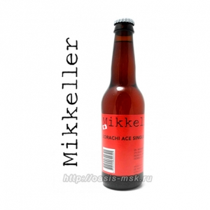 Mikkeller Single Hop Ipa: Sorachi Ace